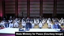 قطر کې د بین الافغاني مذاکراتو د پرانیستغونډې یوه څنډه