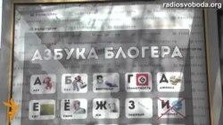 Світ у відео: У Росії набув чинності закон, що прирівнює блогерів до ЗМІ