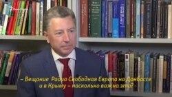 Курт Волкер независимых СМИ на неподконтрольных Украине территориях (видео)