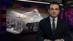 «Ազատություն» TV լրատվական կենտրոն, 29-ը հոկտեմբերի, 2014թ․