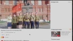 როგორ დაჯაბნეს რუსეთის სოციალურმა ქსელებმა ფეისბუკი