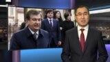 Өзбекстан Каримовдун элесин түбөлүккө калтырат