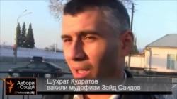 Ахбори Тоҷикистон аз 25-уми декабри соли 2013-ум