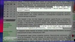 """Кадыров клеймит """"врагов народа"""""""