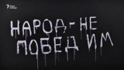 """""""Люди на площади"""""""