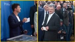Як голосували Зеленський та Порошенко - відео