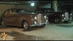 سيارات العائلة المالكة العراقية