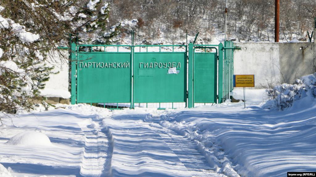 Головні ворота в Партизанський гідровузол