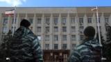 Коллаж. Здание российской администрации Симферополя