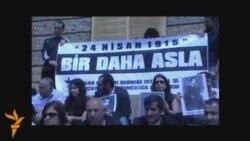 Բողոքի ակցիաներ Ստամբուլում