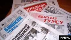 Kyrgyzstan -- newspapers