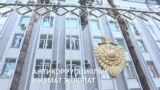 Сот Жээнбеков менен Зулпукаровду камакта калтырды
