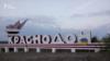 У Луганську, Криму й Москві підняли українські прапори