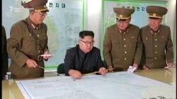 Северна Кореја нема да истрела ракети кон Гуам, засега
