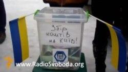 У Дніпропетровську протестували проти сепаратистських заяв політиків
