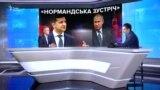Чого чекати від зустрічі Зеленського і Путіна та що означають заяви Єрмака?