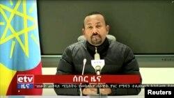 Премьер-министр Абий Ахмед обращается к согражданам (архив)