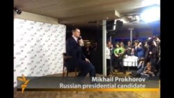 Prokhorov's Observers Record Election Violations