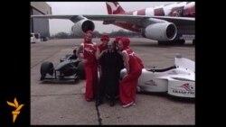 Керівникові перегонів «Формули-1» висунули звинувачення в хабарництві