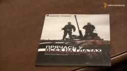 Оксана Сироїд про звіт «Ховаються на видноті: війна Путіна в Україні»
