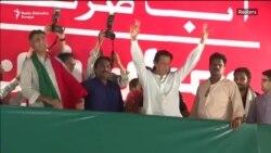 Ko je Imran Khan
