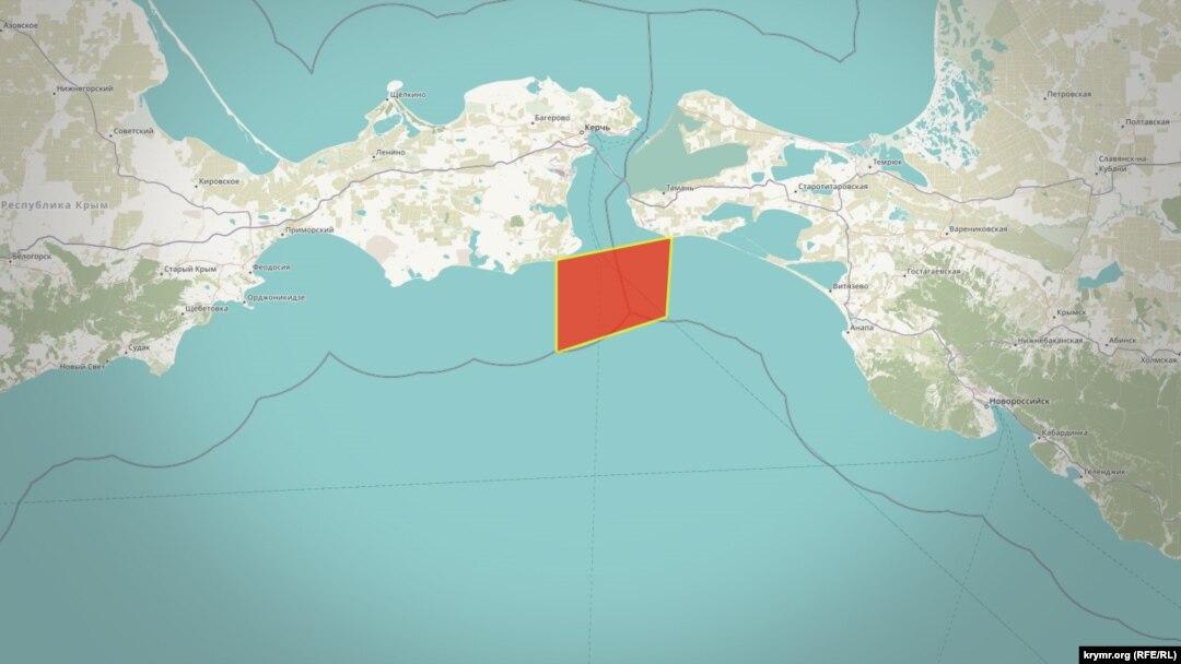 Зона перекриття Керченської протоки з 21 квітня по 31 жовтня 2021 року