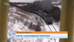 Блокада Донбасу – дурість чи припинення підживлення сепаратистів?