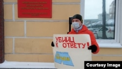 Одиночный пикет Алексея Гресько в Екатеринбурге
