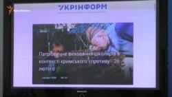 В украинских школах расскажут об аннексии Крыма (видео)