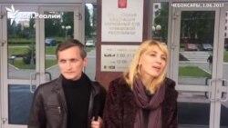 Елена Блинова о судебном процессе