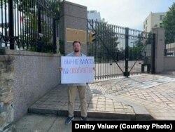 Дмитрий Валуев перед посольством России в Вашингтоне