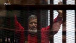 Экс-президент Мурси сотто көз жумду
