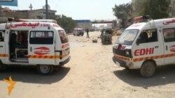 27.03.2015 Бомбашки напад во Пакистан, протест во Молдавија