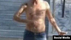 Ҳодиса акс этган видеодан олинган скриншот