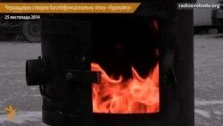 Черкащанин створив багатофункціональну пічку-«буржуйку»