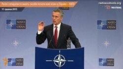 НАТО: Росія і сепаратисти мають засоби почати нові атаки в Україні