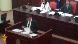Кавга во Комисија за буџет