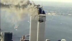 Shtatëmbëdhjetë vjet nga sulmet në SHBA