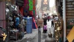سوق الصفارين