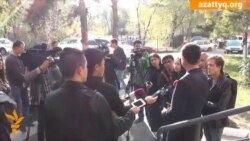 После суда по делу о постере Курмангазы-Пушкин