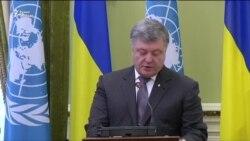 Порошенко упрекнул ООН в бездействии