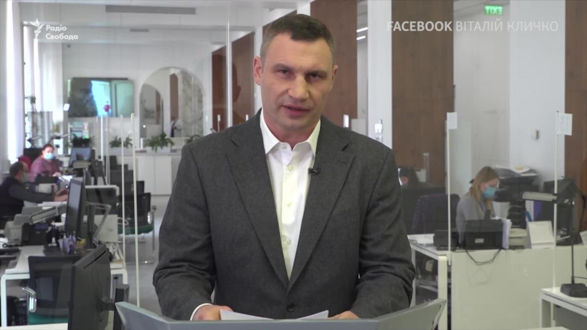Не думайте, что вас «пронесет» – Кличко обратился к киевлянам, которые пренебрегают карантином (видео)