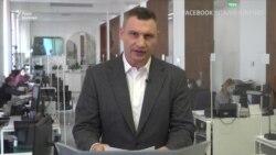 Не думайте, що вас «пронесе» – Кличко звернувся до киян, які нехтують карантином (відео)
