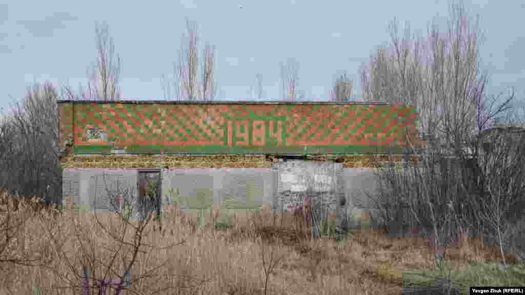 Завод був гігантом консервної промисловості– вироблену тут кабачкову ікру їли в усьому Радянському Союзі, за добу перероблялося більше ніж 700 тонн різних овочів