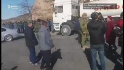 Текебаевдин тарапкерлери Бишкек-Ош жолун тосууга аракеттенүүдө