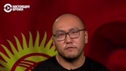 """В Кыргызстане принят """"Закон о фейках"""". Чем он опасен? Объясняет Каарманбек Кулуев"""