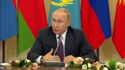 Путин о Мюнхенском соглашении