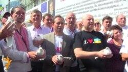 У Києві відбулася акція на підтримку Юлії Тимошенко