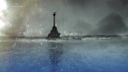 Как Крым отрезали от днепровской воды | Крым.Реалии ТВ (видео)