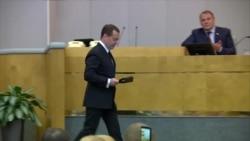 """""""Всё будет хорошо!"""" Дмитрий Медведев оценил работу своего правительство за 2018 год"""